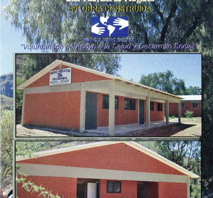 Huanuma School