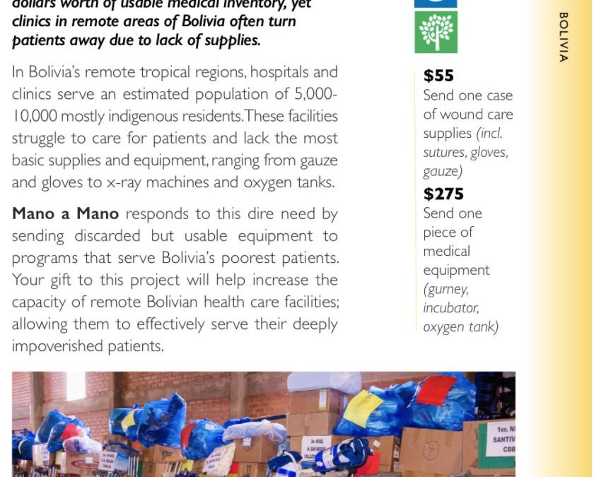 Alternative Gifts Catalog: Recycle to Equip a Hospital